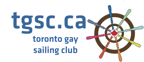 TGSC SUMMER Logo